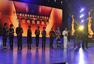 电视制片业十佳颁奖礼播出 引发业内外广泛热议