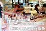海关严查代购 韩国化妆品或将涨价