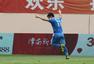 高清:雷纳托姜至鹏庆祝进球 富力高层握拳欢呼