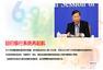 尚福林将卸任银监会主席 被称