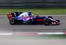 高清图:F1中国站排位赛梅奔胜跃马 小汉夺杆位