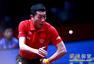 高清:国乒男团晋级决赛 马龙意气风发许昕吐舌