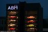 新加坡现世界最高汽车自动售货机