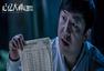 《记忆大师》国际版预告出炉 黄渤探秘记忆危机