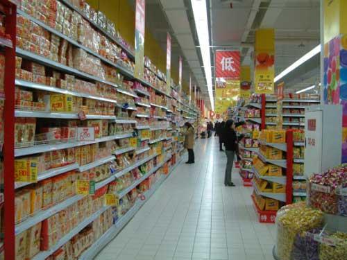 """超市赚钱诡计""""你中招没?买个零食提回来一堆图片"""