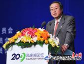 2009陆家嘴论坛嘉宾