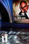昆西-琼斯获上海电影节杰出音乐贡献奖