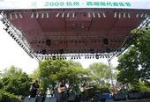 """青春的噪音总有释放不完的理由,音乐、草坪、西湖、啤酒、创意市集,昨天中国最美的户外音乐节―""""2009..."""