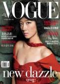 桂纶镁和张雨绮二人分别以《不能说的秘密》及《长江7号》成为演艺圈最受关注的新人,在2008年与周迅一...