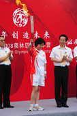 8月8日讯 今日,北京奥运圣火在101中学传递。首棒火炬手是101中学校长郭涵。(摄影/韩大海)