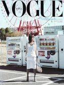 一向为时尚界宠爱的尹恩惠近日又登上了韩国时尚杂志封面,为该杂志拍摄了一系列前卫又不失性感的春装写真。
