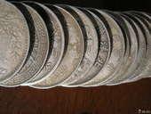 各种钱币收藏品