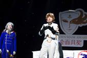 金面具COSPLAY大赛:失落帝国-这不是鲁鲁修