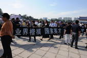 搜狐娱乐讯 央视著名播音员罗京的追悼会正在进行,现场,群众送横幅悼念一代名嘴。(前方报道组)