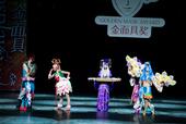 金面具COSPLAY大赛:猫鑫-幻想三国志4