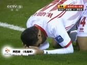 2011亚洲杯小组赛已经结束,有欢喜也有忧,有巴林队员阿卜杜勒一场比赛独进四球载入史册,有韩国...
