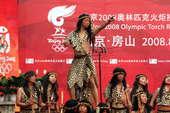 北京第三日火炬传递,房山周口店遗址博物馆起跑仪式上舞蹈表演。韩大海/摄影