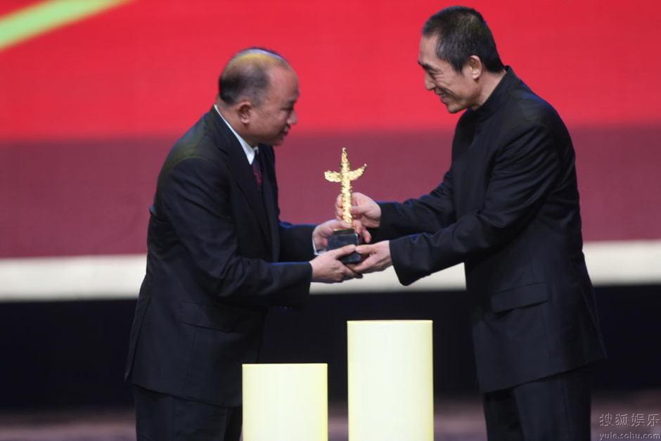 13届华表奖颁奖礼张艺谋给吴宇森颁奖