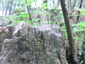 八公山国家地质公园
